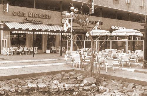 Lunchroom-1980